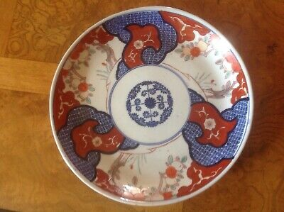 Antique Japanese Chinese ? Imari 19th Century large Plate charger 11 inches Dia