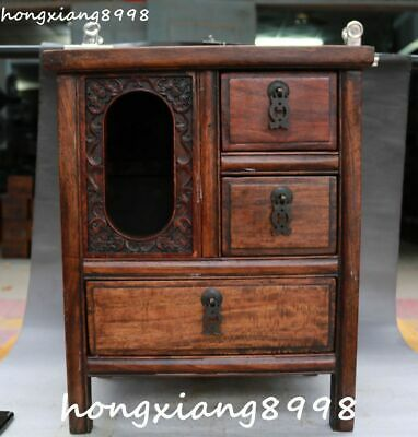 """11"""" Chinese Huanghuali Wood Carving Casket Jewelry Box Cupboard Cabinet Statue"""