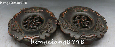 China Huanghuali Wood Carving Wealth Money Coin Fu Word Words Tablet Chair Pair