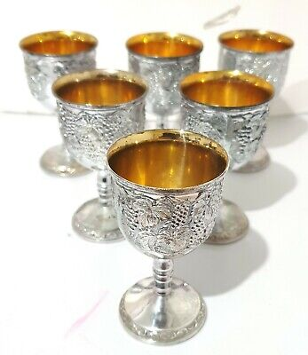 Vintage 1980's SILVER PLATED Wine Sherry Port Liqueur GOBLETS Gold Leaf inner [c