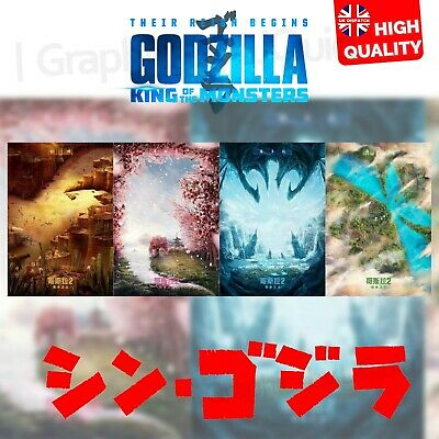 Godzilla King Of The Monsters Chinese Posters Print Movie Art 2019 | A4 A3 A2 A1