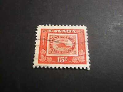 canada post  stamp old   timbre