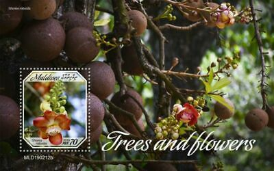 Z08 IMPERF MLD190212b MALDIVES 2019 Trees and flowers MNH ** Postfrisch