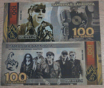 polymer Queen silver Russia 100 rubles commemorative banknote band