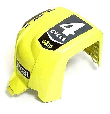 Ryobi S430 4 Cycle Weed Eater String Trimmer Housing Cover Free Shipping