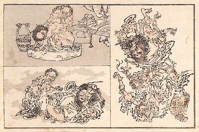 Kawanabe Kyosai, Authentic, Antique Woodblock Print—Kyosai Don-ga RARE!