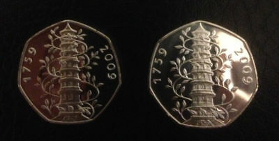 KEW GARDENS FIFTY PENCE PIECE. 'Genuine or Fake'? HOW TO TELL GUIDE ONLY!!