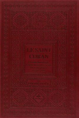 Coran Arabe Francais Ph0netique Luxe Dore Lyess Chacal Editions Albouraq Relie
