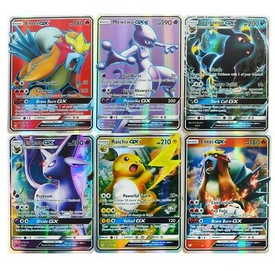 120pcs Pokemon Cards 120 GX RANDOM RARE/REV HOLO 120 Card Bundle Holo Flash NEW