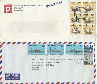 BB4776 Singapore 7 covers / postcard 1980-1985 ship stamps air UK; reg, express