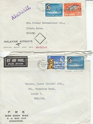 BB625 Singapore Malaya  6 diff  ship stamped covers air UK; 1958-1960