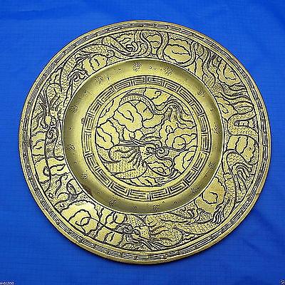 Antique Old Heavy Detailed Brass Chinese Hand Carved/Engraved Dragon Plate VGC
