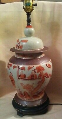 Asian Chinese Porcelain Lamp with Figurines