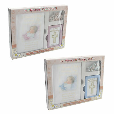Christening Gift Sets - Record Book / Photo Frame / Rosary Bead - Choose Design