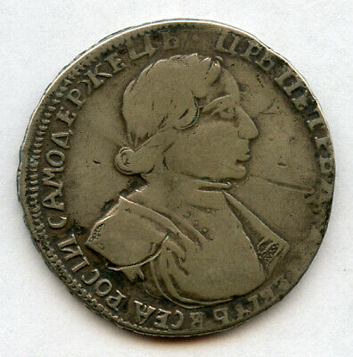 """Russia 1719 Peter I """"The Great"""" Poltina 1/2 Ruble Very Scarce Coin Toned Fine."""