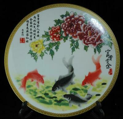 Collection Famille-Rose Porcelain Hand Painted Goldfish & Peony Plate C01