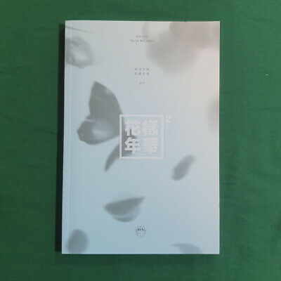 [Pre-Owned / No Photocard] BTS Mini Album HYYH Pt2 Blue ver - CD/Booklet