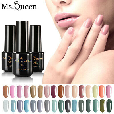 MS.QUEEN 7ml Nude Beige/  Granny Grey Gel Polish No Wipe Top Base Coat Lacquer
