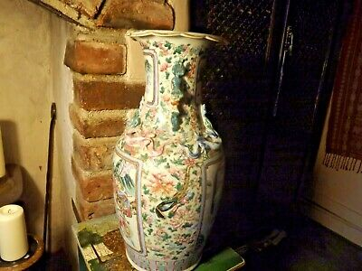 Antique Large Chinese Canton Famille Rose Late 19th Century  Vase.