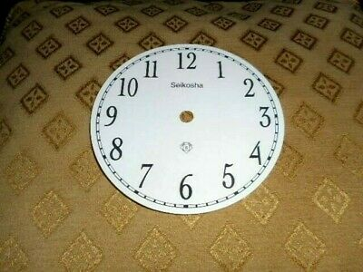 "Round Seikosha Paper Clock Dial - 5"" M/T- Arabic-GLOSS WHITE-Face/Parts /Spares"