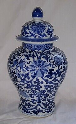 Chinese export blue & white vintage pre Victorian oriental antique ginger jar