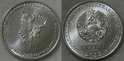 Transnistria 1 ruble 2019 Red List - Lily of the valley