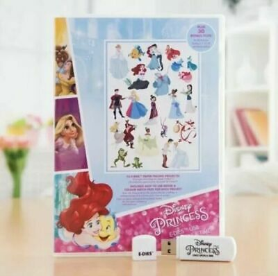 """Disney Princesses""""ONCE UPON A TIME"""" e-dies USB for Electronic Cutting Machines"""