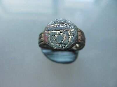 Medieval Jewish Brass Gilded Ring with Star of David 17-18th century