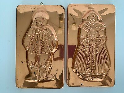 Vintage Pair of Old Dutch Copper & tin Man and Woman Candy Molds or Wall Decor
