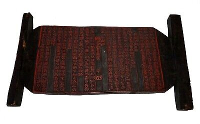 Antique Japanese/Korean/Chinese Bi-Sided Carved Printing Wood Block (Gib)