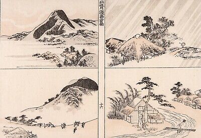 Antique Hokusai Woodblock Print Mt Fuji Ukiyoe Samurai Bushidō Tattoo Fan-print