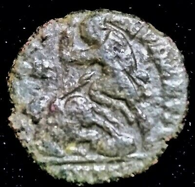 UNIDENTIFIED Roman BRONZE Coin, uncleaned metal detector find