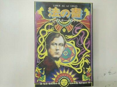 Liber AL vel Legis/ the Book of the Law Aleister Crowley Thelema