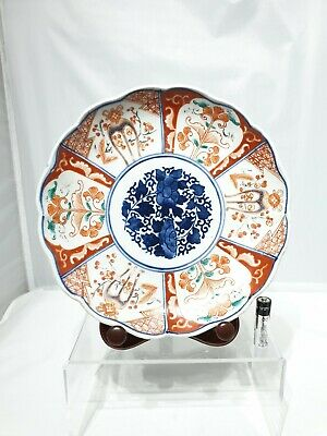 "Superb Japanese Antique 19thC Signed Imari Meiji Scalloped 8.5"" Bowl / Plate"