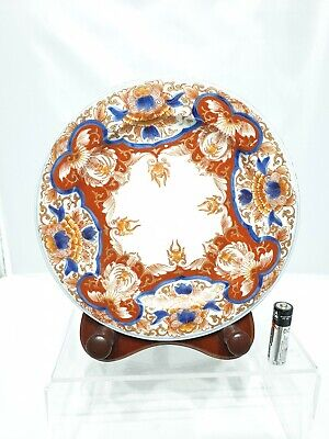 "Superb Japanese Antique 19th/20thC Imari Meiji 7.25"" Tea Pot Stand / Plate"