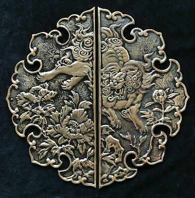 Chinese Japanese Bronze Sculpture Foo Lion Dog Qing Meiji Taisho Dynasty Plaque