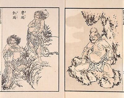 Rare, Antique Hokusai Woodblock Print, Manga Samurai Bushidō Tattoo Art Zen