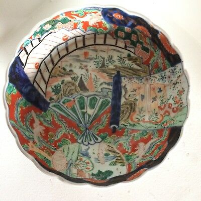 Antique Chinese Japanese Bowl