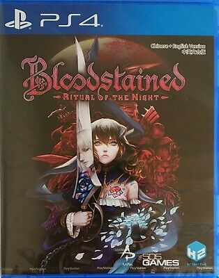 Bloodstained: Ritual of the Night Asia Chinese/English subtitle PS4 BRAND NEW
