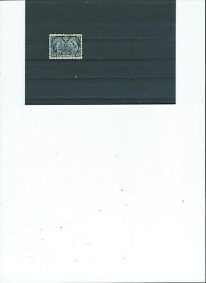 1897 Mint Canada Scott #54 5c Diamond Jubilee Stamp VF MInt Hinged