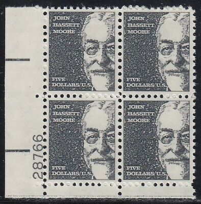 John Bassett Moore Lower Left Plate Block, Scott #1295, VF/XF MNH Free Shipping.