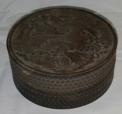 Chinese carved wood vintage Victorian oriental antique round box