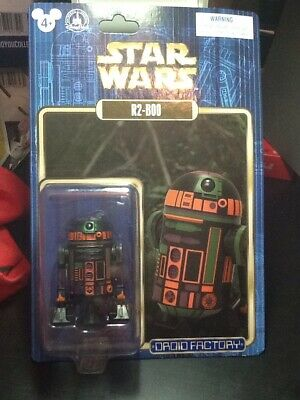 Disney Parks Exclusive Star Wars R2-BOO Astromech Droid Factory BAF - NEW