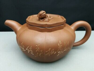 Impressive Rare 20th antique  Old Chinese YiXing / Yi Xing teapot