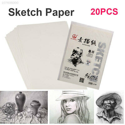 8k 160g Wood Color Professional Durable Sketch Pad Drawing Paper Art Supplies