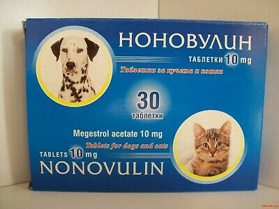 Stop Estrus 30 x 10mg for Dogs and Cats UK SELLER