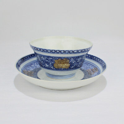 Antique 18c or 19c Chinese Porcelain Cup & Saucer W Blue Peony Pattern - PC