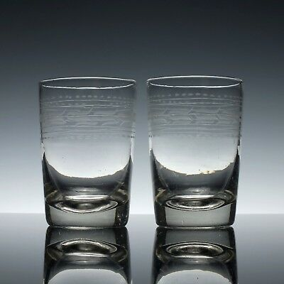 Pair of Antique 19th Century Engraved Glass Tumblers c1880