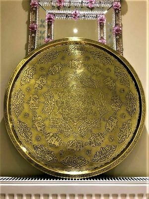 Large antique Persian Islamic Mamluk  Qajar Middle Eastern brass tray
