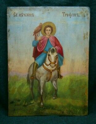 Antique icon of the Holy Martyr Trifon of the first half of the 19th century